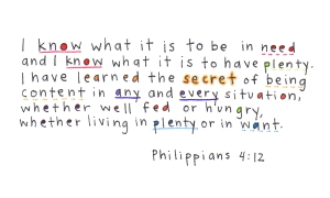 Philippians_4_12_3x5