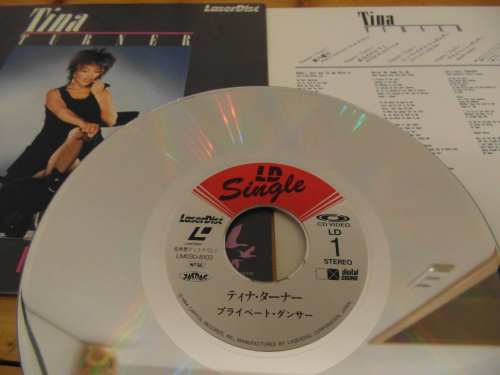 Tina Turner - Private Dancer Videos - Japan Laser Disc